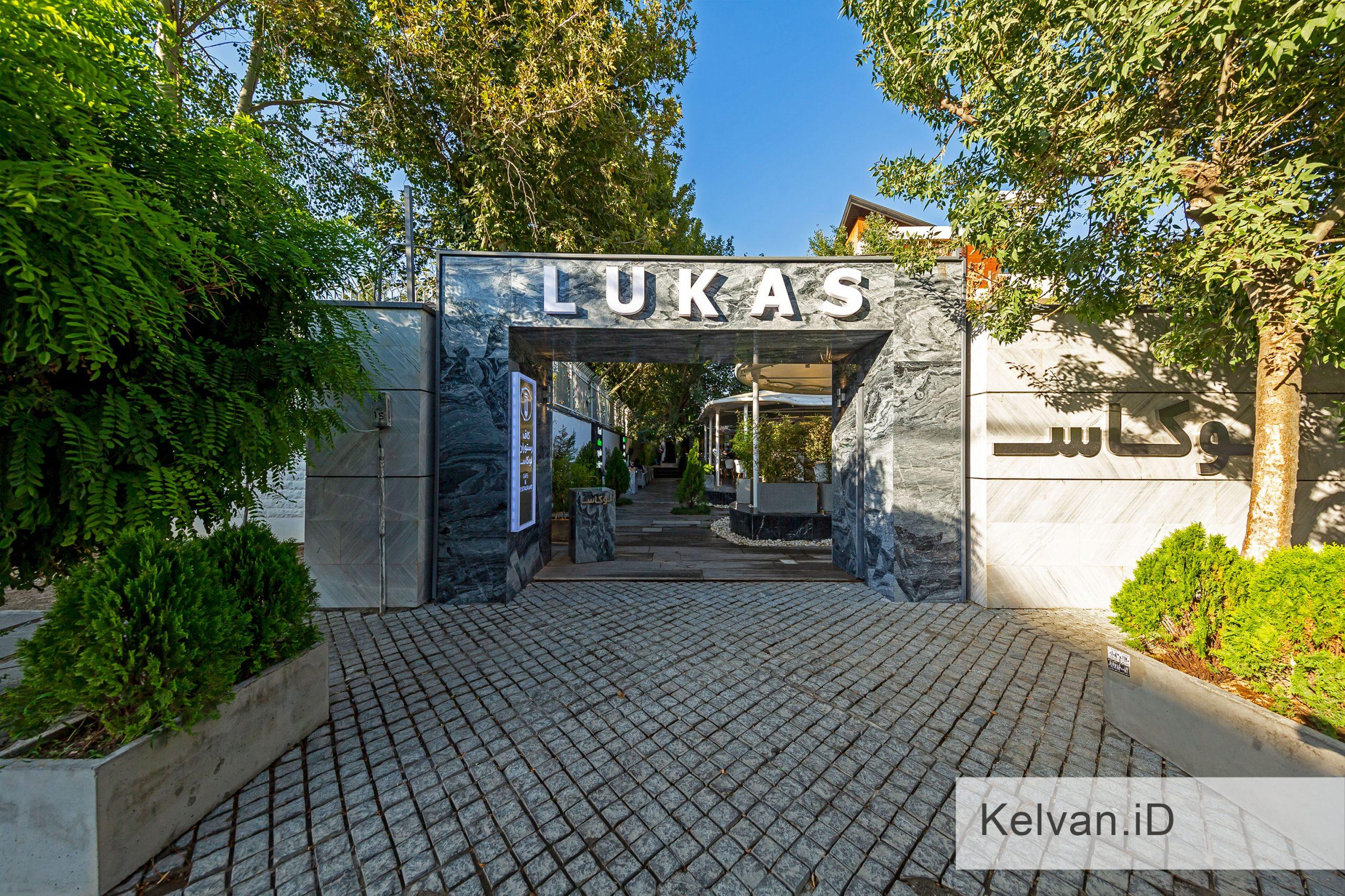 Kelvan-Lukas Restaurant 02